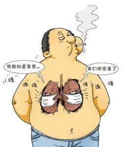 关于肺癌靶向药AZD9291的一些小秘密