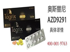 AZD9291耐药的机制是什么?